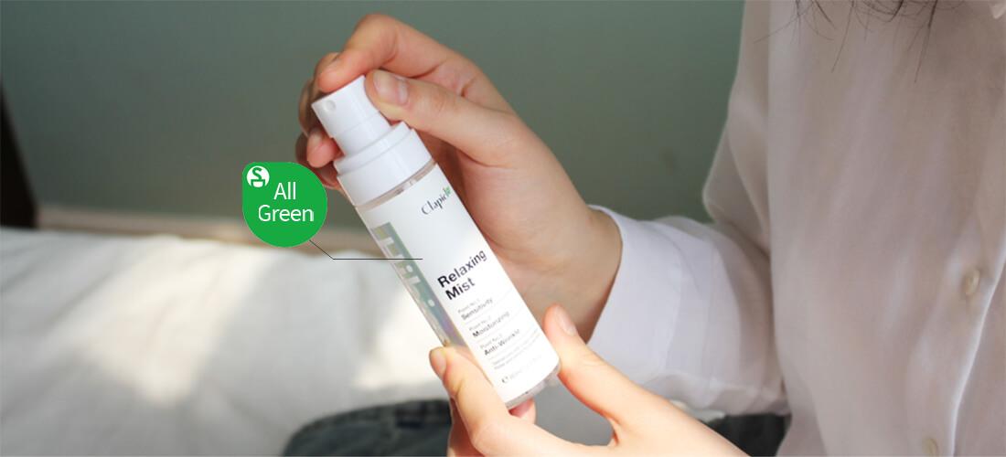 EWG ALL グリーン等級の安心して使えるデイリーアイテム!